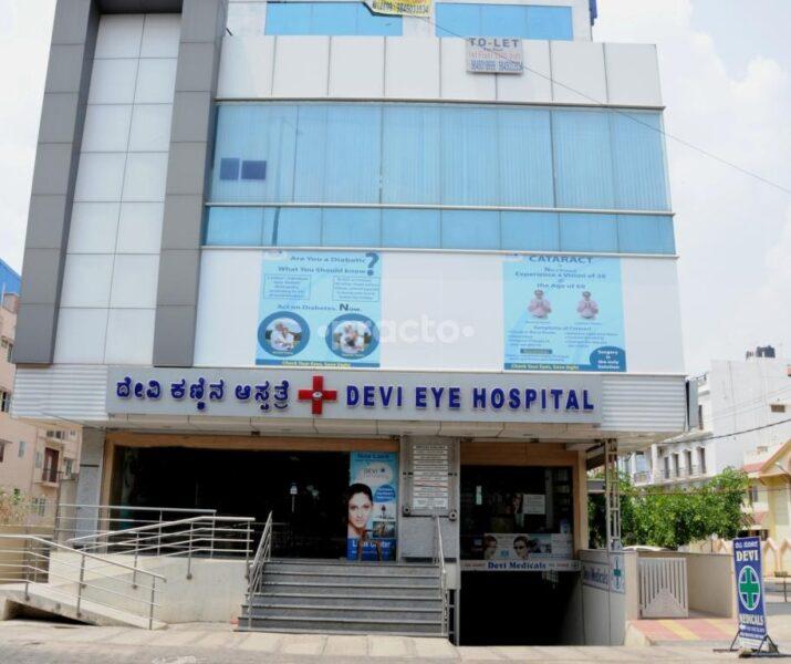 devi eye hospital bangalore 592d38d368012