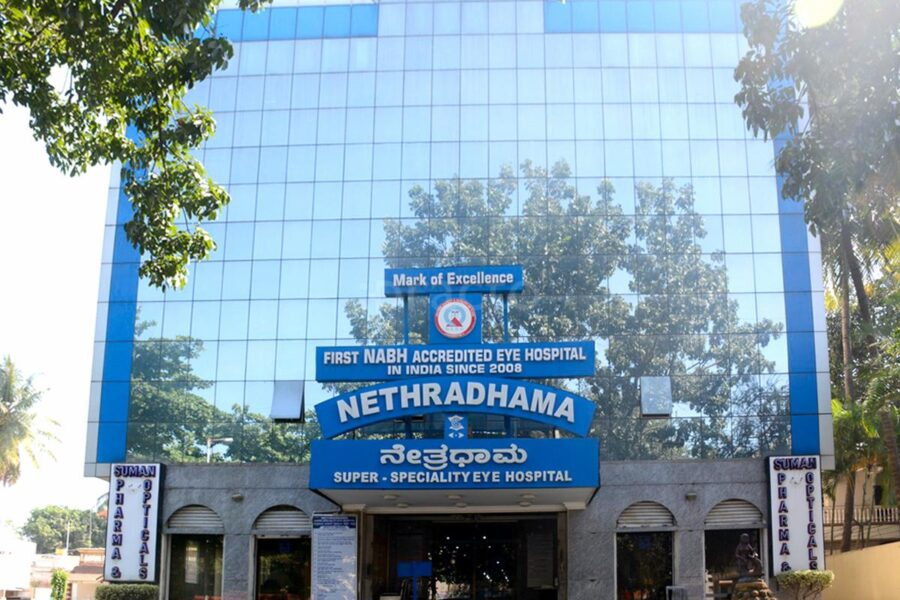 nethradhama super speciality eye hospital bangalore 1465796855 575e48f7c9f76