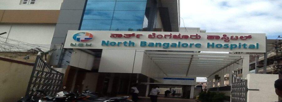 north bangalore hospital kalyan nagar bangalore hospitals 3xv7m5m
