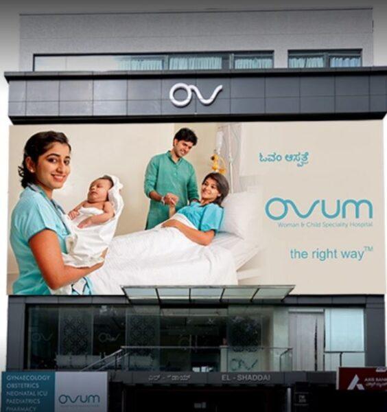 ovum hrbr Ovum HRBR - Woman & Child Speciality Hospital