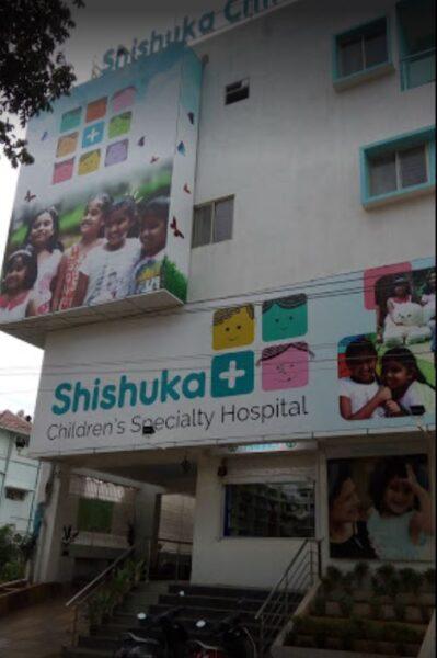 shisukha